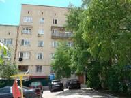 Сдается посуточно 1-комнатная квартира в Новом Свете. 0 м кв. улица Голицына, 36