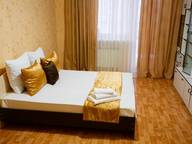 Сдается посуточно 1-комнатная квартира в Курске. 45 м кв. ул. Карла Либкнехта, 18