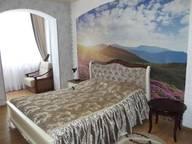 Сдается посуточно 1-комнатная квартира в Трускавце. 42 м кв. Львовская область,вулиця Степана Бандери, 35