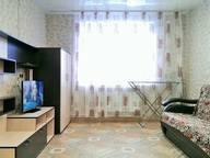 Сдается посуточно 1-комнатная квартира в Костроме. 40 м кв. улица Коммунаров д 6