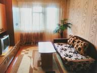 Сдается посуточно 1-комнатная квартира в Гродно. 36 м кв. ул.Поповича 15