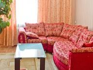 Сдается посуточно 3-комнатная квартира в Мурманске. 0 м кв. проспект Ленина, 80
