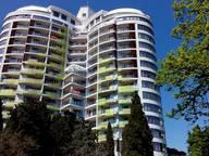 Сдается посуточно 2-комнатная квартира в Ялте. 45 м кв. набережная имени Ленина, 22