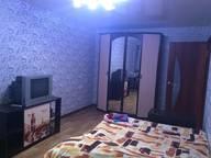 Сдается посуточно 1-комнатная квартира в Кировске. 28 м кв. улица 50 лет Октября, 1