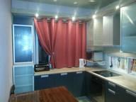 Сдается посуточно 4-комнатная квартира в Кировске. 78 м кв. Олимпийская улица, 81