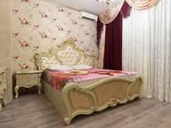 Сдается посуточно 2-комнатная квартира в Астрахани. 58 м кв. площадь Ленина, 8