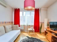 Сдается посуточно 1-комнатная квартира в Москве. 38 м кв. Новый Арбат улица, 16