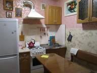 Сдается посуточно 3-комнатная квартира в Перми. 0 м кв. бульвар Гагарина, 85
