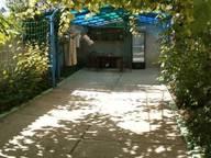 Сдается посуточно комната в Евпатории. 0 м кв. улица Тухачевского, 20