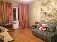 Сдается посуточно 2-комнатная квартира в Челябинске. 56 м кв. Южный Бульвар, 28