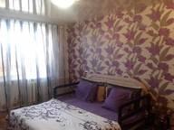 Сдается посуточно 1-комнатная квартира в Днепрорудном. 20 м кв. улица Комсомольская 9