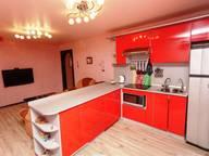 Сдается посуточно 3-комнатная квартира в Комсомольске-на-Амуре. 55 м кв. Первостроителей проспект, 19