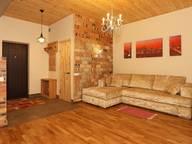 Сдается посуточно 2-комнатная квартира в Феодосии. 0 м кв. Черноморская набережная, 1г