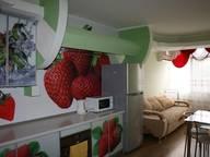 Сдается посуточно 3-комнатная квартира в Алуште. 72 м кв. улица Платановая,1
