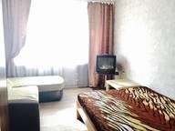 Сдается посуточно 1-комнатная квартира в Красноярске. 18 м кв. улица Аэровокзальная, 8Д