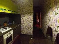 Сдается посуточно 2-комнатная квартира в Оренбурге. 0 м кв. Туркестанская улица, 29