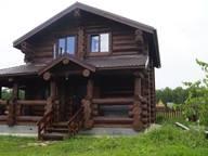 Сдается посуточно коттедж в Горно-Алтайске. 0 м кв. Ясная поляна 8