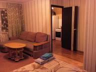Сдается посуточно 1-комнатная квартира в Миассе. 40 м кв. проспект Автозаводцев, 48