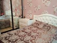 Сдается посуточно 2-комнатная квартира в Москве. 0 м кв. Башиловская улица д.1