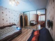 Сдается посуточно 1-комнатная квартира в Кургане. 0 м кв. улица Перова, 18