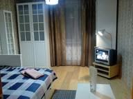 Сдается посуточно 1-комнатная квартира в Москве. 35 м кв. улица Анохина Академика, 7