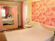 Сдается посуточно 2-комнатная квартира в Белгороде. 55 м кв. улица Славянская, 7