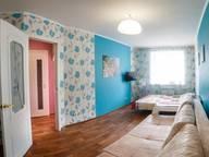 Сдается посуточно 1-комнатная квартира в Кемерове. 40 м кв. Терешковой улица, 24