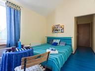 Сдается посуточно 1-комнатная квартира в Зеленоградске. 18 м кв. Курортный проспект, 26