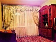 Сдается посуточно 2-комнатная квартира в Москве. 45 м кв. Проспект Будённого, 39 к1