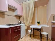 Сдается посуточно 1-комнатная квартира в Львове. 25 м кв. площадь Старый Рынок 8