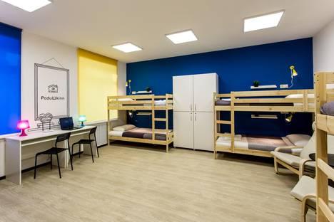 Сдается 9-комнатная квартира посуточно в Нижнем Тагиле, улица Красногвардейская, 10.