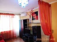 Сдается посуточно 1-комнатная квартира в Мариуполе. 0 м кв. пр. Строителей, д.105