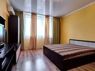 Сдается посуточно 1-комнатная квартира в Краснодаре. 0 м кв. улица Филатова 19/1