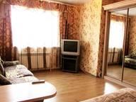 Сдается посуточно 1-комнатная квартира в Костроме. 0 м кв. Катушечная улица,26