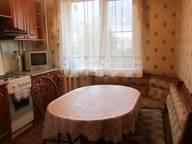 Сдается посуточно 1-комнатная квартира в Костроме. 41 м кв. улица Советская, 97