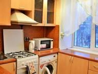 Сдается посуточно 2-комнатная квартира в Костроме. 0 м кв. улица Советская, 13А