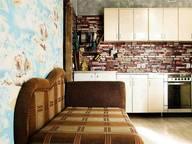 Сдается посуточно 1-комнатная квартира в Барнауле. 55 м кв. Социалистический проспект, 117
