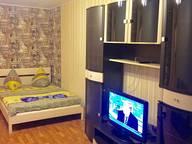 Сдается посуточно 1-комнатная квартира в Туле. 50 м кв. Кирова 25