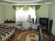 Сдается посуточно 2-комнатная квартира в Трускавце. 68 м кв. Львовская область,улица Стебницкая, 62