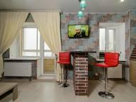 Сдается посуточно 1-комнатная квартира в Сыктывкаре. 0 м кв. улица Морозова 205