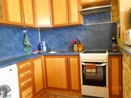 Сдается посуточно 1-комнатная квартира в Петропавловске-Камчатском. 0 м кв. улица Виталия Кручины 10