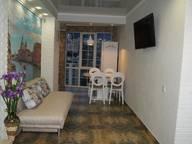 Сдается посуточно 1-комнатная квартира в Ялте. 33 м кв. ул.Таврическая д.26