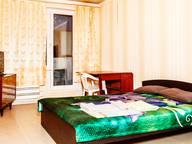 Сдается посуточно 2-комнатная квартира в Москве. 48 м кв. ул. Кировоградская, д.10 к.1