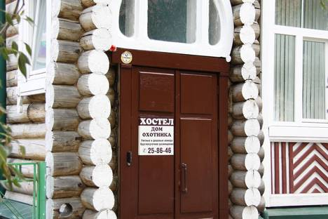 Сдается коттедж посуточнов Томске, улица Гагарина, 42.
