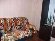 Сдается посуточно 1-комнатная квартира в Архангельске. 40 м кв. ул. Выучейского, 59