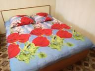 Сдается посуточно 1-комнатная квартира в Йошкар-Оле. 41 м кв. ул. Куйбышева, 35А