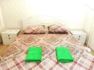 Сдается посуточно 1-комнатная квартира в Йошкар-Оле. 40 м кв. улица Димитрова, 62
