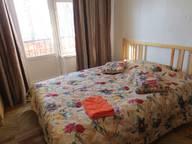 Сдается посуточно 2-комнатная квартира в Москве. 0 м кв. 3-я Владимирская улица, дом 26 к 2