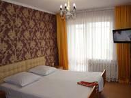 Сдается посуточно 1-комнатная квартира в Ульяновске. 0 м кв. улица Орлова, 27