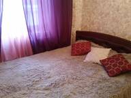Сдается посуточно 1-комнатная квартира в Челябинске. 43 м кв. ул. Игнатия Вандышева, 6а